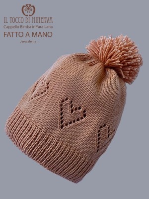 Jerusalema antique pink pure wool girl's hat - Handmade
